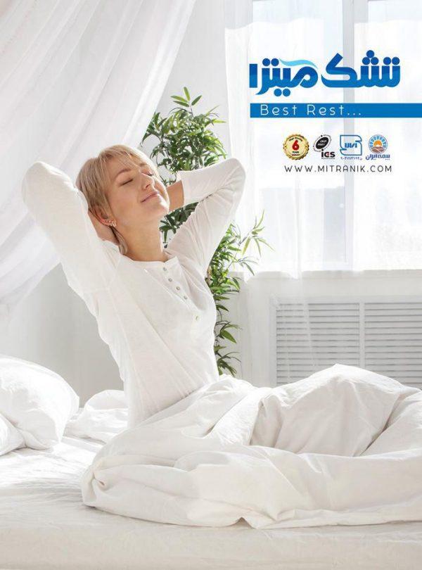 خرید تشک خوشخواب مناسب با کیفیت