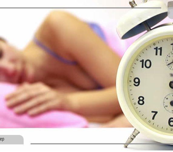 در چه ساعتی از روز می توان بهترین زمان خواب را تجربه کرد؟