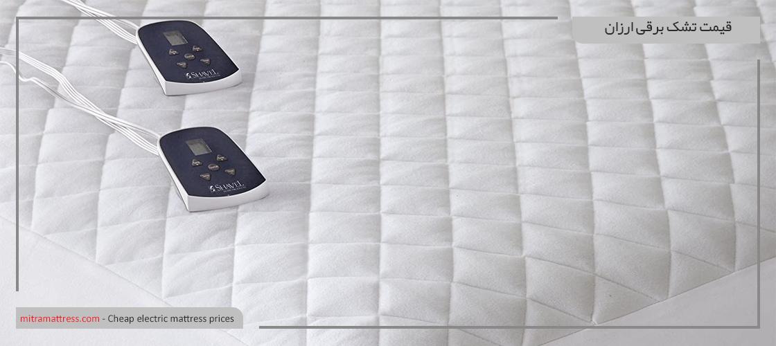 با تشک برقی میکروب و باکتریها را از رختخواب خود دور کنید