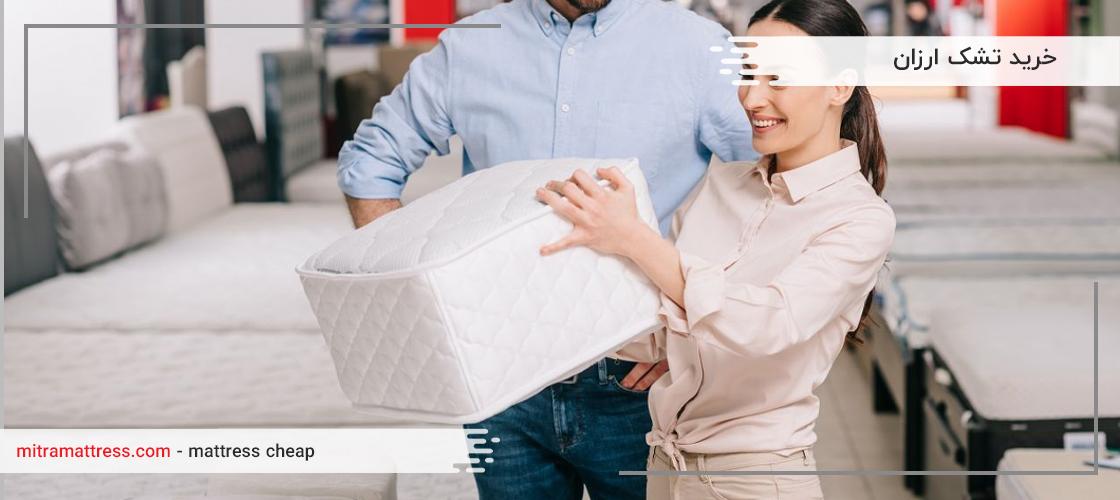 چگونه می توان بهترین خرید را در هنگام خرید تشک ارزان خوشخواب انجام داد؟
